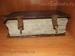 `Триодь  цветная (Пентикостарион).` . Москва. Печатный двор. 1692  год .