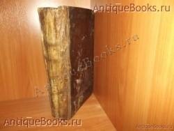 Антикварная книга: Триодь постная. . 1683год. Москва. Печатный двор.
