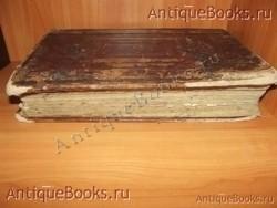Антикварная книга: Псалтырь с воследованием.. . 1903. Киев.