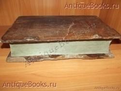 `Евангелие Учительное` . Московская старообрядческая книгопечатня Типография, 1913 год