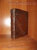 Антикварная книга: Часовник. . 1790 год. Супрасльский монастырь. Супрасль—Благовещенский монастырь.