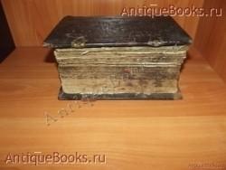 Антикварная книга: Канонник.. . 1807 год. Типография П И. Селезнёва в Махновке и К. Колычёва в Янове.