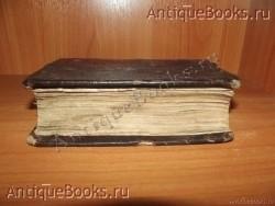 Антикварная книга: Алфавит духовный в трёх частях. . 1747год.Киев