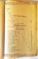 Так говорил Заратустра. Книга для всех и ни для кого. Ницше Фридрих. СПб, 1913 г.