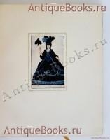 Пиковая дама. А.С. Пушкин. Спб., издание тов-ва Р.Голике и А.Вильборг, 1917 г.