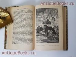 `Природа и человек на Крайнем Севере` д-р Георг Гартвиг. С.-Петербург, 1897 г.