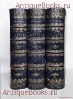 Антикварная книга: История искусств. П. Гнедич. С-Пб., изд.Маркса, 1897 год