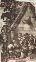`Достопамятный год жизни Августа Коцебу, или заточение его в Сибирь и возвращение оттуда, описанное им самим` А. Коцебу. Москва в Университетской типографии, 1816 г.