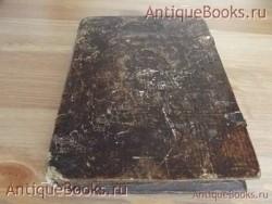 `«Григориево видение»-старообрядческая книга` . 1865 год. Типография Почаево.