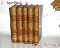 `Сочинения Н. В. Гоголя в пяти томах` под редакцией Н.С. Тихонравова. Москва, 1889г.