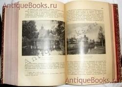 `Александро-Невская лавра 1713 - 1913гг` С.Г.Рункевич. Санкт-Петербург, 1913г.