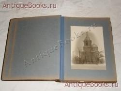 Виды церкви Св.Николая на станции Тихорецкой Влк.Ж.Д. 1908. .