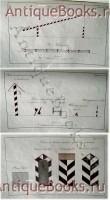 `Редчайшее Аракчеевское издание` Аракчеевская типография. Начало 19 века