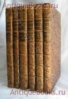 `Церемонии и религиозные обычаи всех народов, изображенные на рисунках и гравюрах` Пикар Бернар (PICART, Bernard).. 1732-1739, Amsterdam.