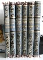 `Библиотека великих писателей` Байрон в шести томах. Спб., Издательство Брокгауза и Ефрона, 1904г..