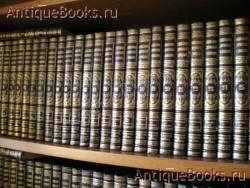 `Энциклопедический словарь в 86 томах` Ф.А.Брокгауз и И.А.Ефрон. СПб, 1882-1904 гг.