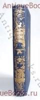 Антикварная книга: Басни И.А.Крылова. И.А.Крылов. С.-Петербург, издание П.А. Егорова, 1891 г.