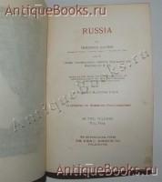 `RUSSIA` Теофиль Готье. Филадельфия, Изд. Международная пресса, 1905 год