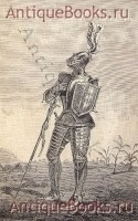 История рыцарства. Ж.Ж. Руа. С.-Петербург, издание Ив.Ив. Иванова, 1898 г.