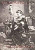 `Фауст: Трагедия` . Издание М.О.Вольфа, 1881 год