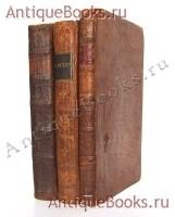 Антикварная книга: Собрание сочинений Вольтера. . В Санктпетербурге, 1785-1789  года