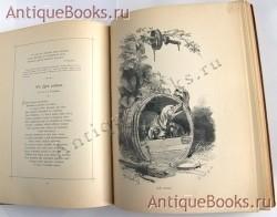 Полное собрание басен Лафонтена. . Санкт-Петербург, Типография М. М. Стасюлевича, 1901 год