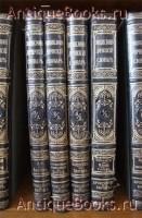 Энциклопедический словарь в 86 томах. Ф.А.Брокгауз и И.А.Ефрон. СПб, 1882-1904 гг..