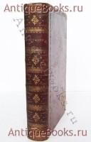 `Коллекция гравюр к произведениям Вольтера` Voltaire. 18 век