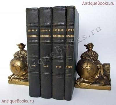Храповицкая история зарубежной литературы читать