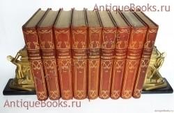 `История человечества` Под редакцией Г.Гельмольта. Санкт-Петербург, 1904 г.