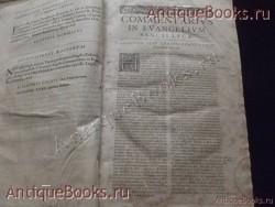 `Комментарий к Евангелию` Cornelii Iansenii (Янсений). 1638год