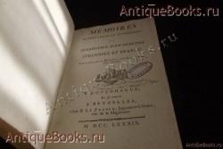 `«Mеmoires authentiques et intressans»` . 1789год