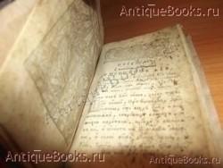 `Сборник молитв` . 1851год. Напечатана сия книга  в Киевско-Печёрской Лавре