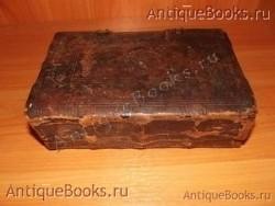 `Устав большой` . Напечатан сей устав в городе Елец в 1869году