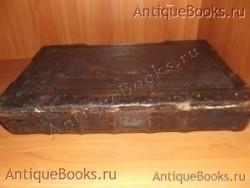 `Иоанн Златоуст` . 1915год.Московская Старообрядческая книгопечатная   типография