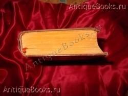`Об основах ленинизма. Лекции, читанные в Свердловском университете` И. В. Сталин. 1950 г.,