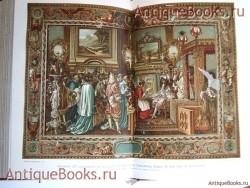 История человечества. Под редакцией Г.Гельмольта. Санкт-Петербург, 1904 г.