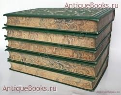 Сочинения Н.В.Гоголя. Н.В. Гоголь. Москва, издание книжного магазина В.Думнова, 1889-1890 г.