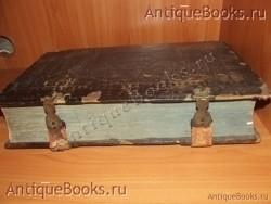 Антикварная книга: Минея-месяц октябрь. . 1864 год. Напечатана в Москве при Свято-Троицко-Веденской церкви  типографии единоверцев