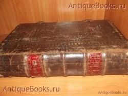 Минея-месяц октябрь. . 1864 год. Напечатана в Москве при Свято-Троицко-Веденской церкви  типографии единоверцев