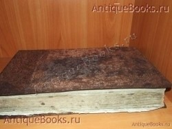 `Шестоднев-Вильна` . 1802год.Типография Униатского Троицкого монастыря