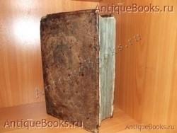 Антикварная книга: Минея-месяц ноябрь. . 1779 год.   Москва. Синодальная типография
