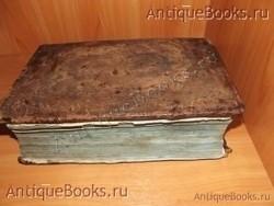 `Минея-месяц ноябрь` . 1779 год.   Москва. Синодальная типография