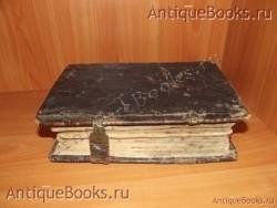 Антикварная книга: Псалтырь. . 1867год.    Почаевская типография
