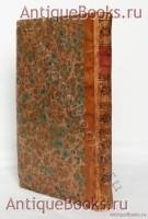 `Летописец новгородский, начинающийся от 6525 (1017) году и кончающийся 6860 (1352) годом` . Москва, В Синодальной типографии, 1819 года