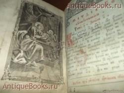 `Новый завет` . 1794 год. Москва- Синодальная типография