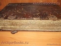 `Книга  Жития Святых` . 1806  год.Москва. Синодальная типография