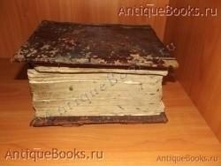 `Псалтырь с воследованием. Тираж—1200 экземпляров` . 12 мая 1642 год. . Москва. Печатный двор.