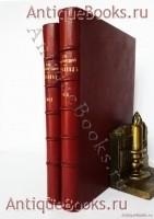 `Гербовед` С.Н. Тройницкий. Издаваемый С.Н. Тройницким. 1913-1914 г.