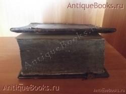 Антикварная книга: Псалтырь. Гродно.. . 1786 год. Гродно. Старообрядческая типография.